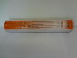 Électrode AL105  Aluminium ø 3,2 (étui 2Kg)