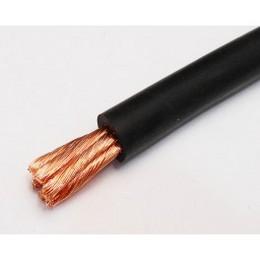 Câble souple 1x35mm² vendu au metre